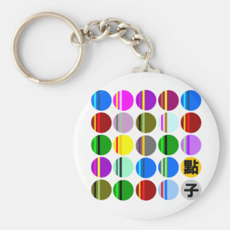 Kanjiz illustration : different color of ideas keychain