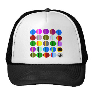 Hat of Different Color