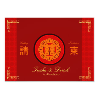Kanjiz oriental chinese wedding invitation RSVP ca