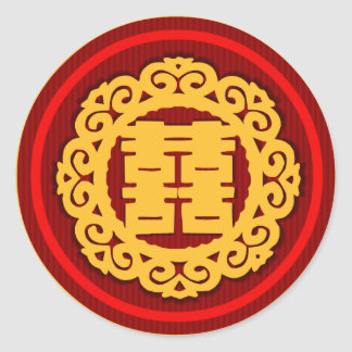 Kanjiz oriental double happiness wedding gift classic round sticker