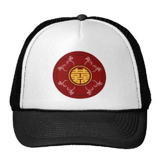 Kanjiz Oriental double happiness wedding tee shirt Trucker Hat