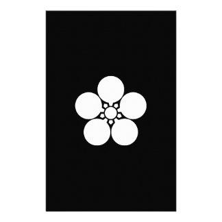 Kanke umebachi stationery