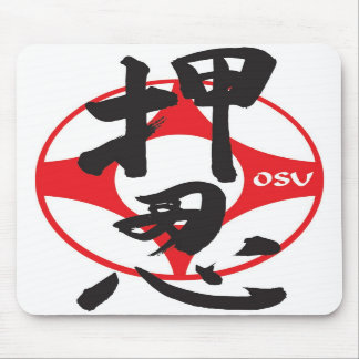 Kanku OSU de Kyokushin Tapete De Ratones