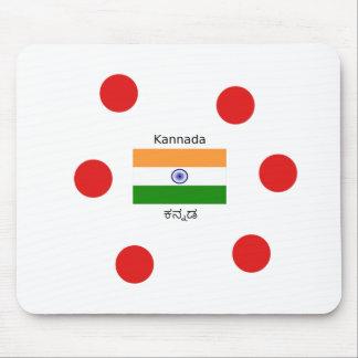Kannada Language And Indian Flag Design Mouse Pad