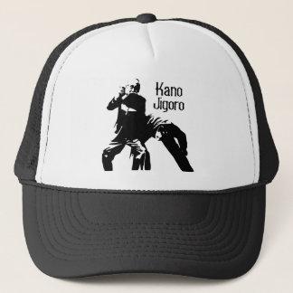Kano Jigoro - The Father of Judo Trucker Hat