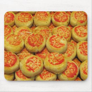 Kanom Pia ขนมเปี๊ยะ ~ Asian Sweets Desserts Food Mouse Pad