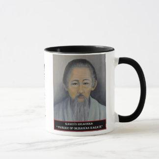 Kanryo Higaonna Mug
