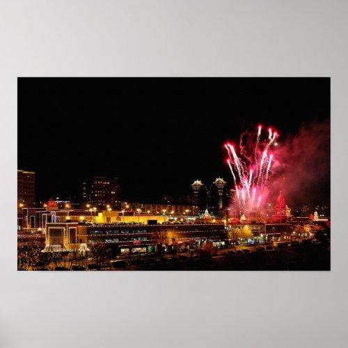 Kansas City Plaza Lights, Fireworks 21 x 13 Poster