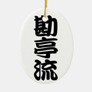 kanteiryu ceramic ornament