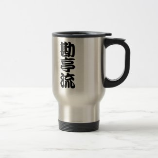 kanteiryu mug
