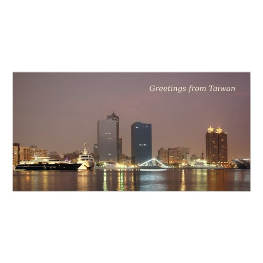 Kaohsiung City by Night Picture Card