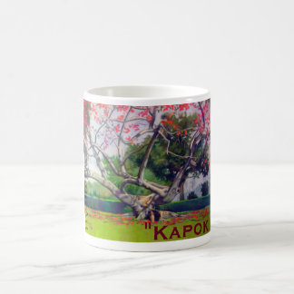 """Kapok Tree"" Coffee Mug"