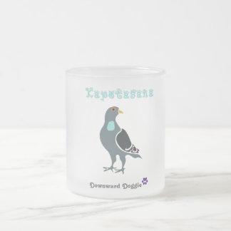 Kapotasana 10 Oz Frosted Glass Coffee Mug