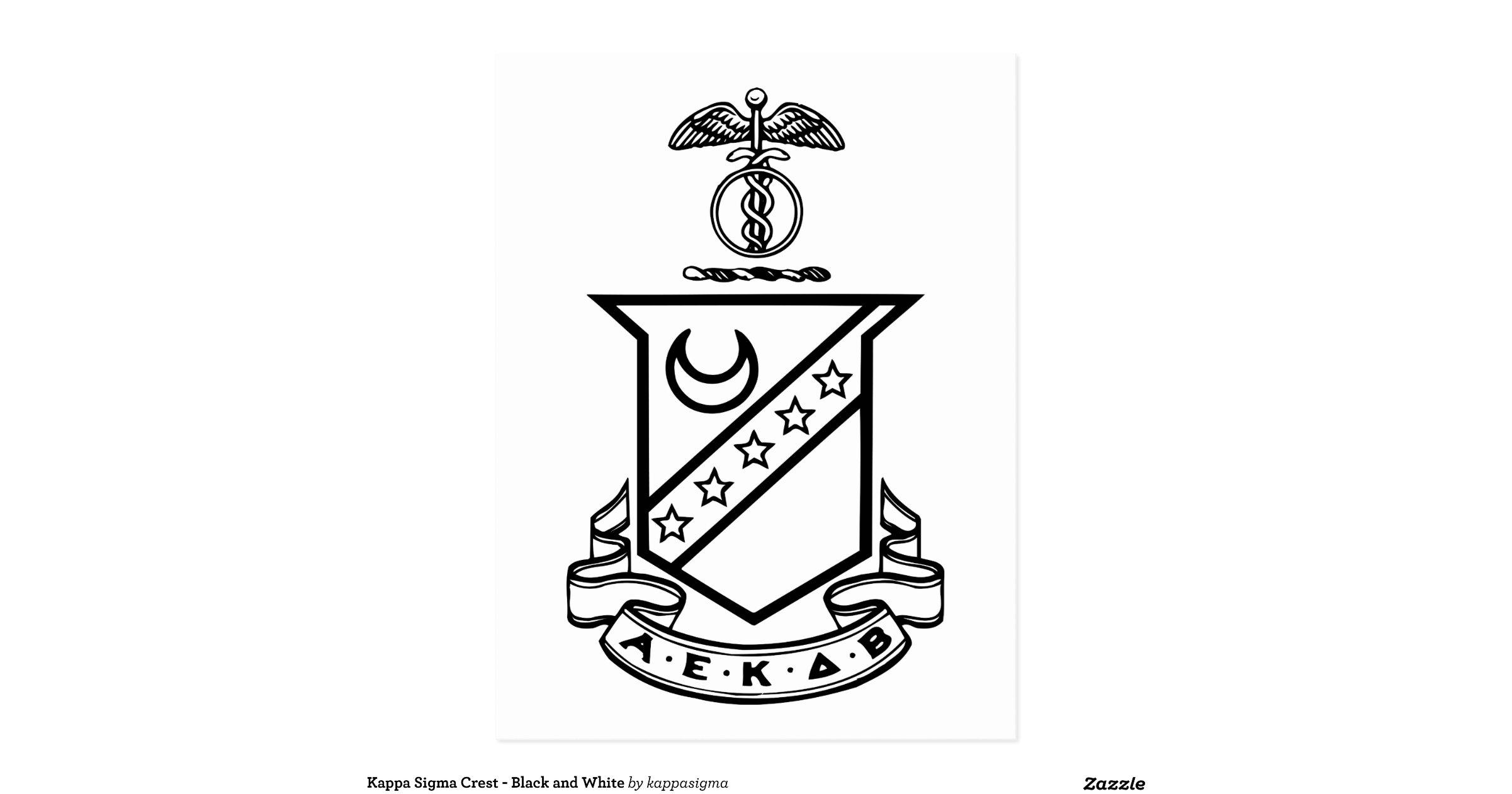 Pin Sigma Kappa And Alpha Chi Omega Kathryn Haug on Pinterest