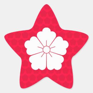 Karabana Star Sticker