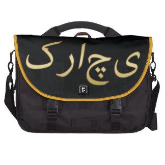 Karachi de oro - en Urdu - en negro Bolsas Para Ordenador