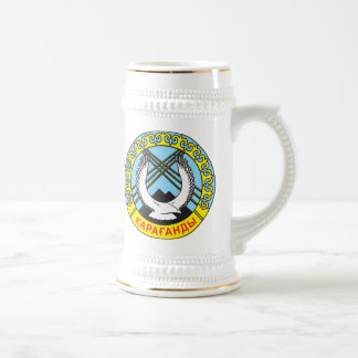 Karaganda Coat of Arms Beer Stein