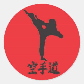 Karate cepillado pegatina