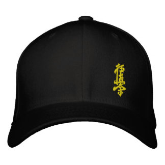 KARATE de KYOKUSHINKAI - gorra de béisbol bordada