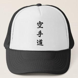 Karate Do Hat