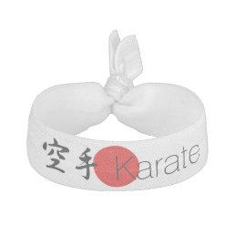 Karate Elastic Hair Tie