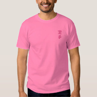 Karate Embroidered T-Shirt