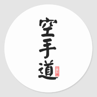 Karate-hace el 空手道 pegatina redonda