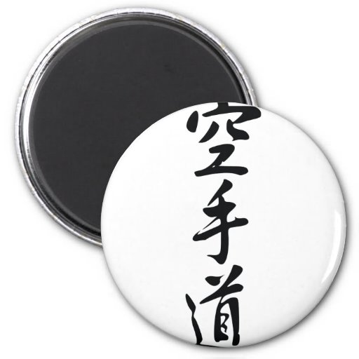 Karate Imán Redondo 5 Cm