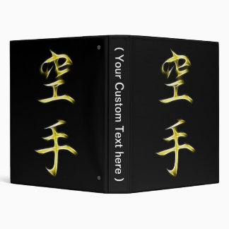 Karate Japanese Kanji Calligraphy Symbol Binder