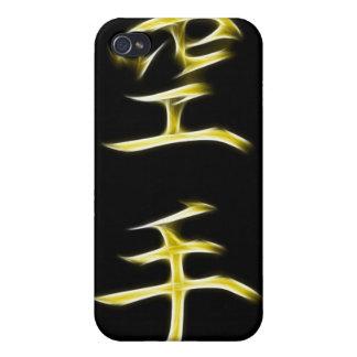 Karate Japanese Kanji Calligraphy Symbol iPhone 4 Cover