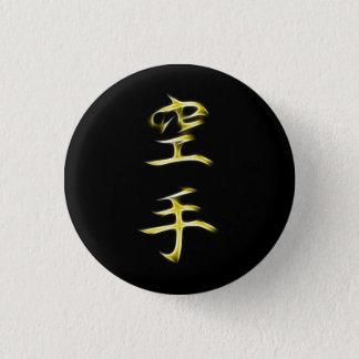 Karate Japanese Kanji Calligraphy Symbol Pinback Button
