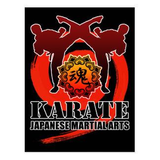 KARATE keri 5 はがき