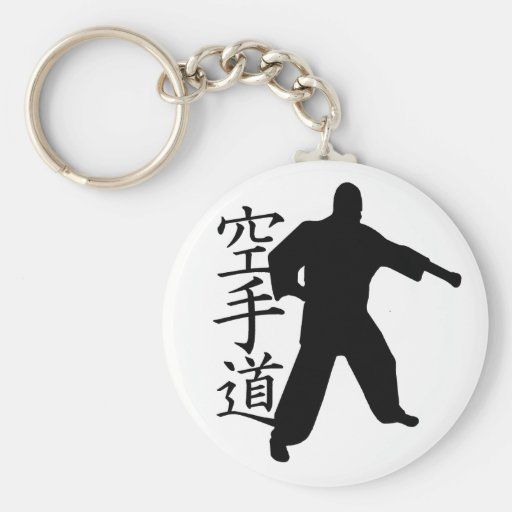karate key chains
