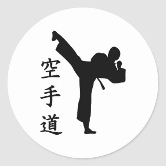 Karate Kung Fu Classic Round Sticker