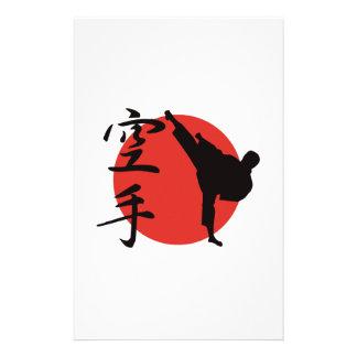 Karate Papeleria Personalizada