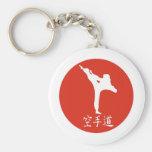 Karate Rising Sun Basic Round Button Keychain