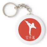 Karate Rising Sun Keychain