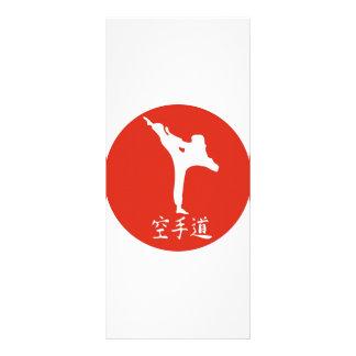 Karate Rising Sun Rack Card