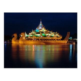 Karaweik Palace, Yangon, Burma, Myanmar Postcard