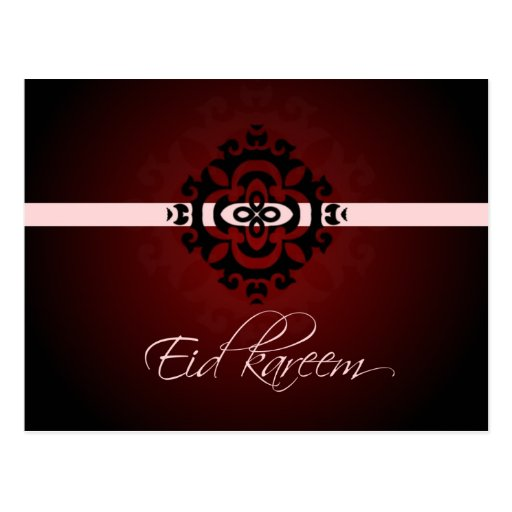 Kareem de Eid - postal feliz de Eid
