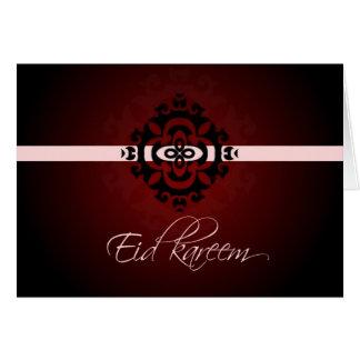 Kareem de Eid - tarjeta de felicitación feliz de E