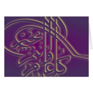 Kareem Mubarak Arabicgreeting de Eid del Islam Tarjeta
