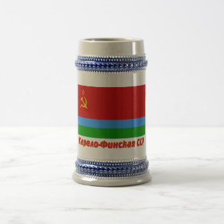 Karelo-Finnish SSR Flag with Name 18 Oz Beer Stein