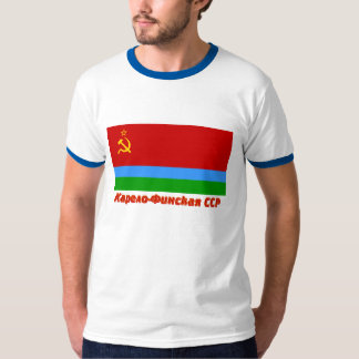 Karelo-Finnish SSR Flag with Name T-Shirt