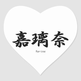Karina translated into Japanese kanji symbols. Stickers