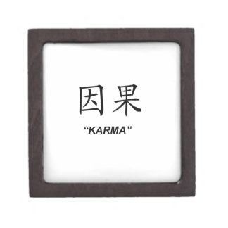 """Karma"" Chinese symbol gifts and products Premium Keepsake Boxes"