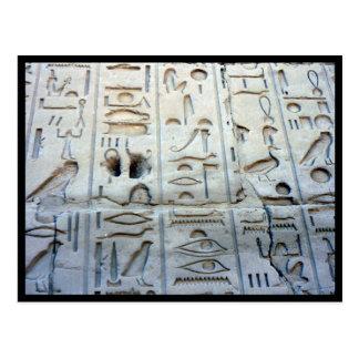 karnak glyphs post cards