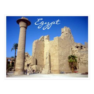 karnak walls egypt postcard