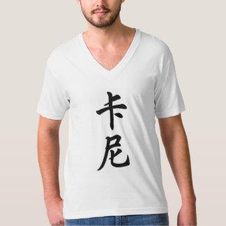karne T-Shirt