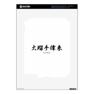 Karthik name translated into Japanese kanji symbol iPad 3 Skin